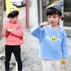 Merry Go Round - Kids Lettering Sweatshirt