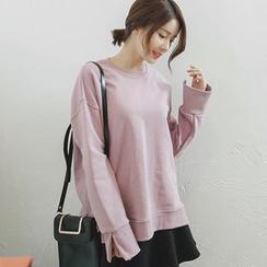 mimi&didi - Slit-Detail Sweatshirt