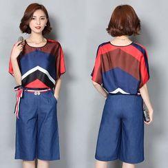 伊之恋 - 套装: 插色短袖上衣 + 短裤