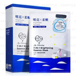 My Scheming - Invisible 2.0 7-in-1 Brightening Essence Mask