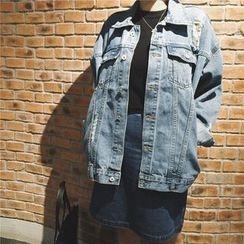 EEKO - Lettering Distressed Denim Jacket
