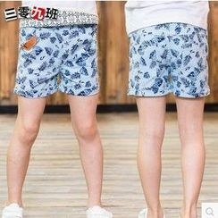 Lullaby - Kids Print Shorts