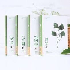 Homey House - 植物印花筆記本 (小號)