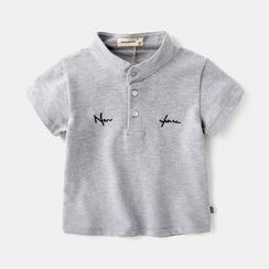 Kido - Kids Polo Shirt