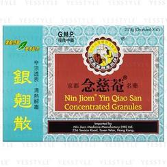Nin Jiom - Yin Qiao San Concentrated Granules