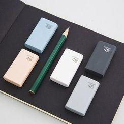 Show Home - Eraser