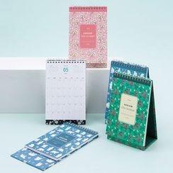 Full House - Printed Desk Foldable Calendar