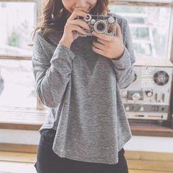 GOROKE - Drop-Shoulder Round-Hem T-Shirt