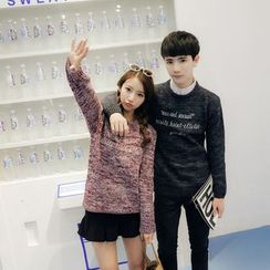 Simpair - Couple Matching Letter Embroidered Melange Sweater