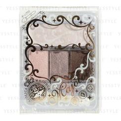 Shiseido 资生堂 - MJ 立体幻彩眼影盒 (#BR799)