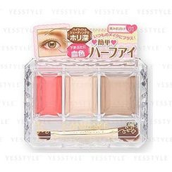 Canmake - Secret Color Eyes (#01 Romantic Doll)
