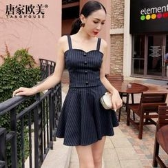 Tang House - Set: Sleeveless Pinstriped Top + A-Line Skirt