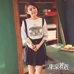 Tokyo Fashion - Suspender Skirt