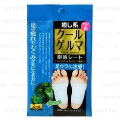 HADA RiKi - Hot Gelma Foot Pad Healer (Mint Flavor)