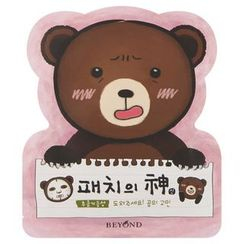 BEYOND - God of Patch Bear (Wrinkle Care) 1pc
