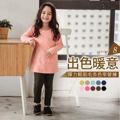 OrangeBear - Kids Light-Brush Colorful Skinny Pants