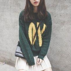 Polaris - Lettering Sweater