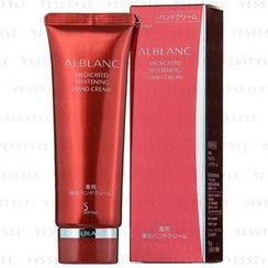 Sofina - ALBLANC Medicated Whitening Hand Cream