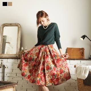 MAGJAY - Floral Print A-Line Skirt