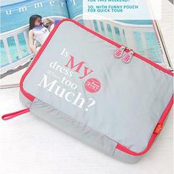 Evorest Bags - 五件套: 旅行护理用品收纳包