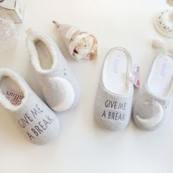 Cute Essentials - Letter Embroidered Home Slipper