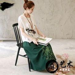 Salisha - Set: Print Short-Sleeve T-Shirt + Print Maxi Skirt