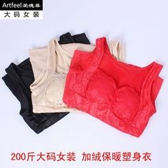 Artfeel - Shaping Tank Top
