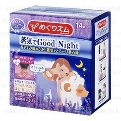 Kao - MegRhythm Good-Night Steam Patch (Dreamy Lavender)