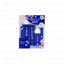 Kose - Medicated Sekkisei Special Set  : Lotion + Emulsion