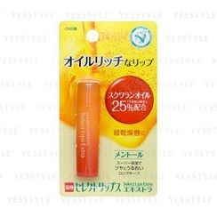 OMI - Select Lipstick (Extra Moiature)