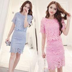 wisperia - Set: Lace Top + Skirt
