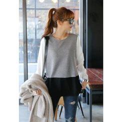 REDOPIN - Color-Block Pullover