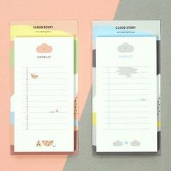 Full House - Aftertherain - Printed Memo Pad