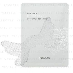 Holika Holika - Forever Bright Birch Butterfly Zone Mask