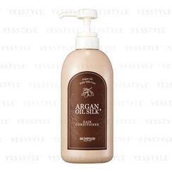 Skinfood - Argan Oil Silk Plus Hair Conditioner