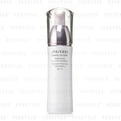 Shiseido - White Lucent Brightening Protective Emulsion W SPF 15 PA++