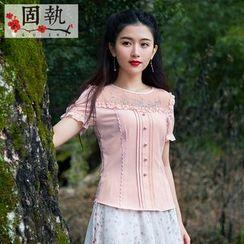 GU ZHI - 短袖荷叶边拼接刺绣衬衫