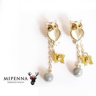MIPENNA - Moon Stone Owl - Earring