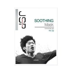 VONIN - JSP Sports Smoothing Mask