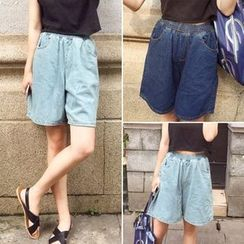 Moon City - Denim Wide-leg Shorts