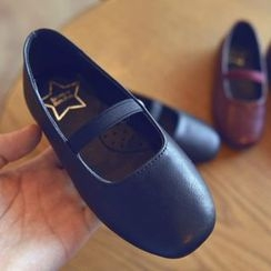 BOOM Kids - Kids Faux Leather Flats