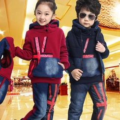 Lullaby - Kids Set: Hooded Pullover + Pants + Vest