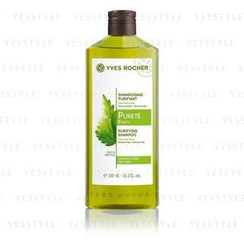 Yves Rocher - Clarifying Shampoo