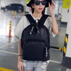Seok - Faux Leather Lettering Backpack