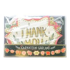 BABOSARANG - 'THANK YOU' Carnation Garland
