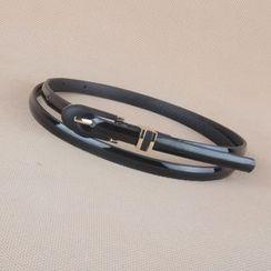 Goldenrod - Patent Skinny Belt