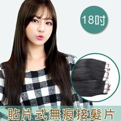 Clair Beauty - 18 Inch Clip-In Hair Extension - Straight (20 Pieces 1 Set)