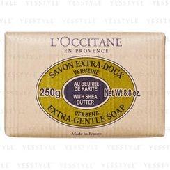 L'Occitane 歐舒丹 - 乳木果護膚皂 - 馬鞭草