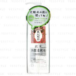 REAL - Pure Rice Clear Lotion