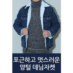 Ohkkage - Fleece-Lined Washed Denim Jacket